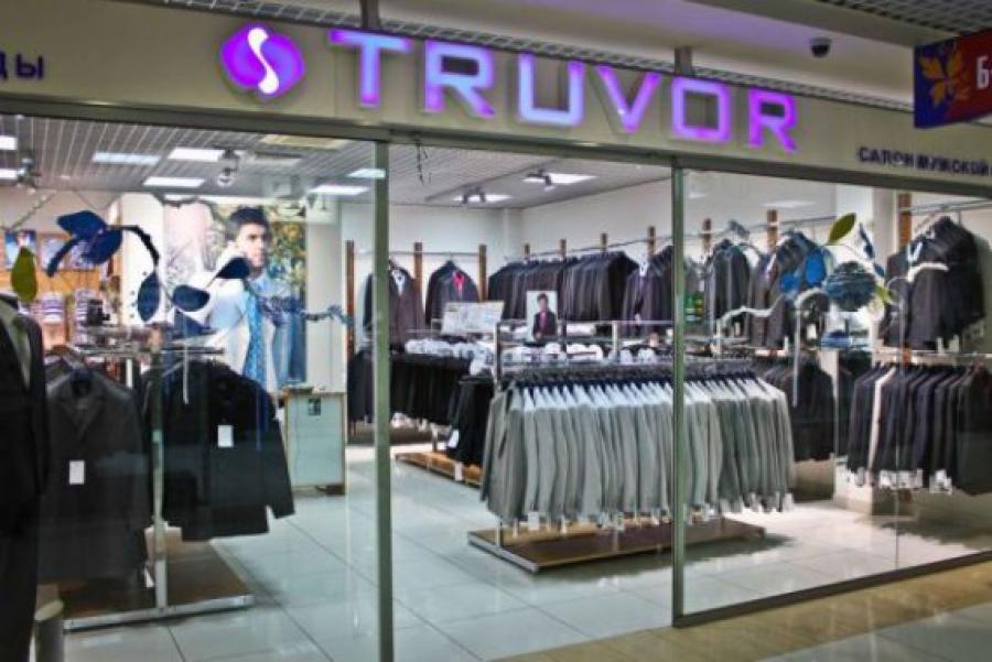 Дешевая Одежда Россия Интернет Магазин